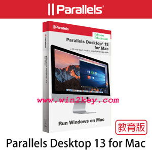 Parallels Desktop 13 Activation Key & Crack Download