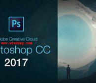 Adobe Photoshop CC 2017 Crack Incl {Keygen Plus Patch} (32Bit & 64Bit)