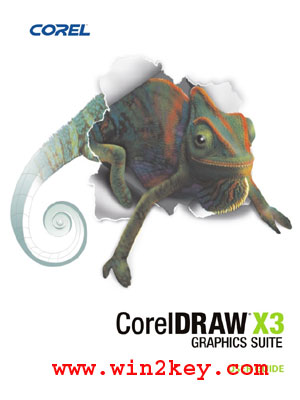 Corel Draw x3 Keygen Plus {Activator+Crack} & Setup Download