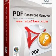 Wondershare PDF Password Remover Crack 1.5.3 Registration Code