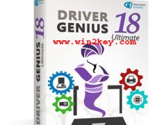 Driver Genius 18 Crack Plus Keygen Latest Version Download